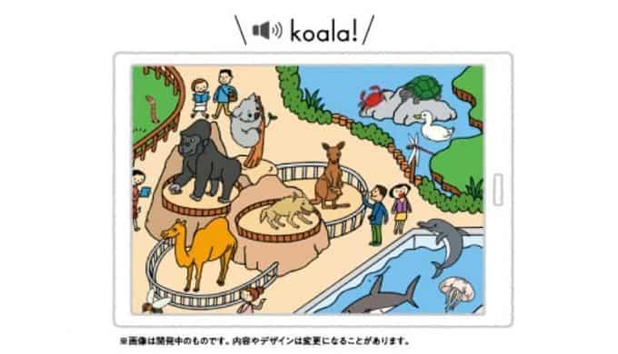 Z会幼児英語